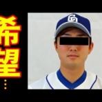 野球大好きチャンネルまとめ
