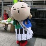 『【速報】家康くん優勝!ゆるキャラグランプリ2015で念願の1位!』の画像