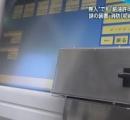 セルフガソリンスタンドは「完全セルフ」ではなかった!見えないところでスタッフが行っている「作業」