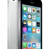 『iPhone 5sにiOSを入れるべきか・・・?』の画像
