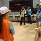 『【ながさき】がんばらんば大会ボランティア「休憩所係」』の画像