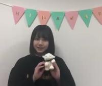 【欅坂46】渡邉美穂写真集、地元埼玉県でのお渡し会も決定!