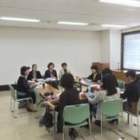 『10月 地域活性化委員会開催』の画像