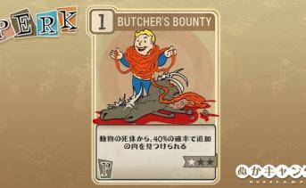 Fallout 76:Butcher's Bounty(Perception)