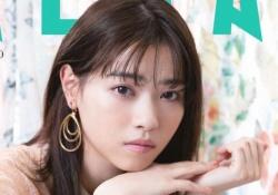 【元乃木坂46】西野七瀬、透明感ある最新表紙がコチラ!!!
