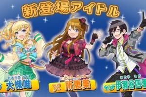 【ポプマス】ポップリンクス2月追加登場アイドル第二弾発表!&ポプマスまんが第19話公開!