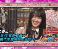 【欅坂46】恋愛禁止とははっきり言われてない!?