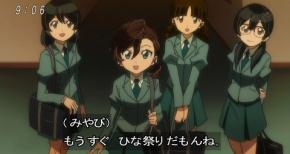【ゲゲゲの鬼太郎 第6期】第46話 感想 お前も雛人形にしてやろうか?