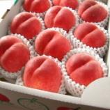 『婆ちゃんが桃を送ってきてくれたから美味しい食べ方頼む』の画像
