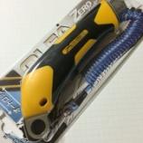 『「黄色と黒はキケン」の印 これぞ、オトコの道具 OLFA「ゼロハイパーAL型」』の画像