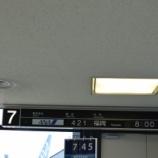『福岡旅行へ✈』の画像