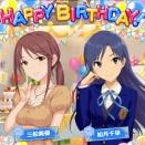 【誕生日】三船美優、如月千早、月岡恋鐘、誕生日おめでとう!(2020年)