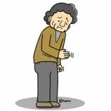 『【クリップアート】病気の老人のイラスト』の画像