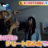『【乃木坂46】フェイスシールドをつけてドラマ現場に登場した齋藤飛鳥さんw クッソ可愛すぎるwwwwww』の画像