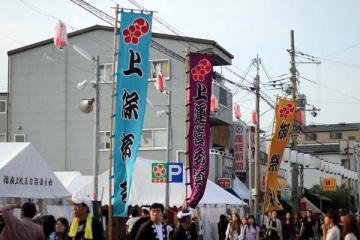 秋祭り【2010】