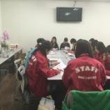 『第10回 理事会開催』の画像