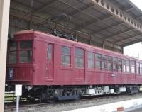 『京浜急行電鉄デハ236が新天地へ』の画像