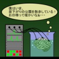 【画像あり】「水槽の脳」、ガチでヤバい もう眠れない…