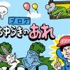 """日本中が見守った作品「100日後に死ぬワニ」を手掛けたクリエイター""""きくちゆうき""""さんがライブドアブログに登場!"""