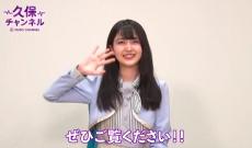 【乃木坂46】久保ちゃん、働きすぎや・・・。