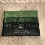 『【2018サマークリアランスセール】東京スプリング・アワーグラスポケットを特別価格販売』の画像