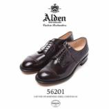 『入荷 | Alden (オールデン) 56201 モディファイド キャップトゥ コードバン 【バーガンディー】』の画像