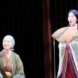 『 こんにゃく座も寺嶋陸也作曲オペラ「末摘花」で再開』の画像