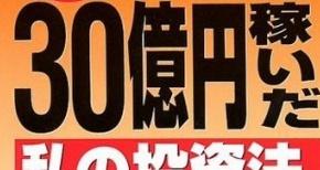 【映画ランキング】『アナと雪の女王』2週連続首位、興収30億円突破!!