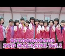 『【動画】BEYOOOOONDS DVD MAGAZINE Vol.1 CM』の画像