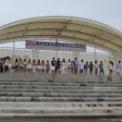 2014年湘南江の島 海の女王&海の王子コンテスト その67(決定!海の女王&海の王子2014)の6
