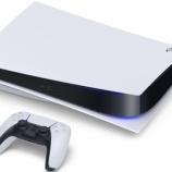『【失敗は成功の母】ソニー「PSPgo→PS5」、任天堂「WiiU→Switch」。結果、株価急上昇で業績もうなぎ上り。』の画像