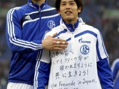 内田篤人の引退でファンが一様にあげた声… 「怪我さえなければ...」「東日本大震災の時...」