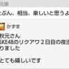 【朗報】木崎ゆりあのSKEリクアワ参戦が確定か?