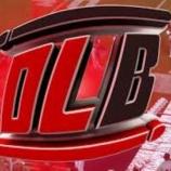 『【DCI】ドラム必見! 2015年ドラムライン・バトル『アカデミーVSマディソン・スカウツ』本番動画です!』の画像