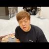 【動画】ヒカキンはいつ死ぬのか