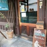 『京都町家カフェで自家製フルーツソーダ@cafe marble 仏光寺店』の画像