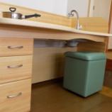 『岐阜県産材の東農ひのきを使った自立支援キッチンを作りました』の画像
