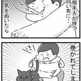 『24話 黒猫狩り』の画像