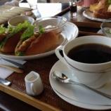『日本庭園っぽい庭のある、珈琲茶寮「珈楽庵」でモーニングを食べてきたよー!!』の画像