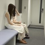 『【乃木坂46】号泣するメンバー・・・26th選抜発表の裏側が本邦初公開!!!これは涙なしでは見れない・・・』の画像