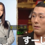 【日向坂46】島崎和歌子さん「ひらがなのときから?」←!?