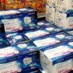【アベノマスク効果】店頭に大量のマスク。50枚三千円、誰も買わない。値崩れの予感。