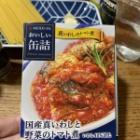 『メスティン研究☆真いわしのトマト煮缶詰パスタ』の画像