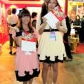 東京ゲームショウ2012 その37(東日本デザイン&コンピュータ専門学校)