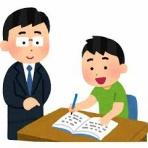 学歴オンライン