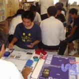 『バトスピショップバトル店舗チャンピオン決定戦予選大会』の画像
