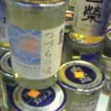 『あ!こんなとこにも「大江山」』の画像