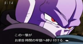 【ドラゴンボール超】第111話 感想 シャンパ様が褒めるレベル