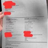 『ワクチンパスポート取得!』の画像