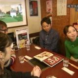 『元欅坂46今泉佑唯『有吉くんの正直さんぽ』に出演!食レポは相変わらず笑』の画像